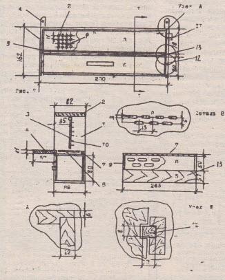 Фигуры из бумаги на стекла 27